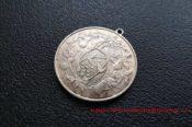Coim Medal 31536857090 L
