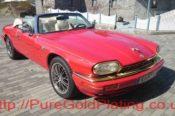 Jaguar Gold XJS 3 14717468353 L